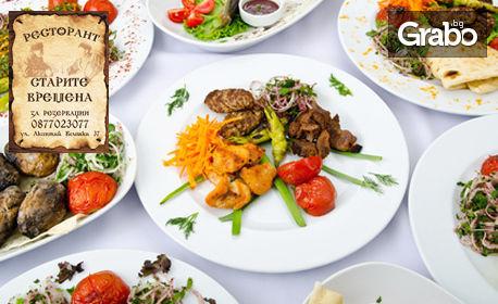 Рибно ястие, свинска пържола или пилешка пържола на скара, плюс салата по избор от цялото меню