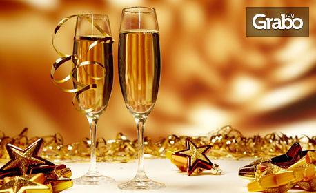 Нова година в Старозагорски минерални бани! 2 или 3 нощувки със закуски и 2 вечери, едната празнична