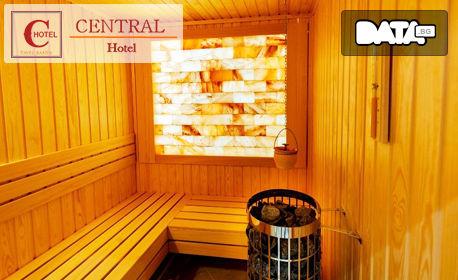 През Октомври в Павел баня! 5, 7 или 10 нощувки със закуски, плюс преглед, медицински процедури и релакс зона