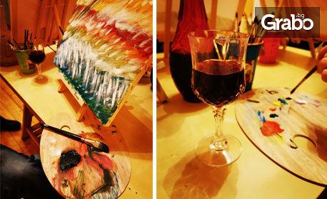3 часа рисуване и арт терапия с професионален художник, плюс чаша