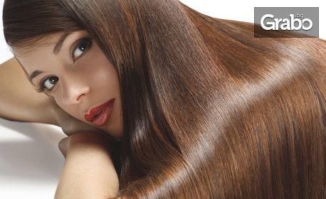 Измиване на коса, маска, подстригване и оформяне, или възстановяваща терапия със студена URS преса
