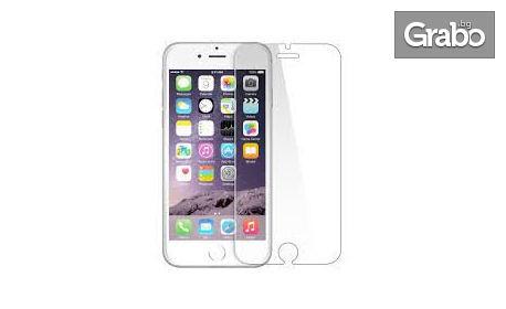 Сребърен огледален калъф за iPhone, плюс USB кабел, протектор за екран и антирадиационен стикер