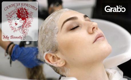 Подстригване на коса, плюс оформяне със сешоар