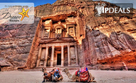 Посети Йордания през Април! 5 нощувки със закуски и вечери, плюс виза и самолетен транспорт
