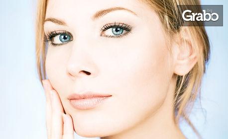 Meso Botox Lifting на зона по избор