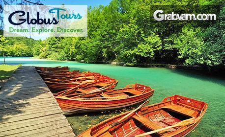 Посети Хърватия! 2 нощувки със закуски край Загреб, плюс транспорт и възможност за посещение на Плитвичките езера
