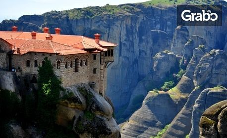 Уикенд екскурзия до Паралия Катерини, Солун и Едеса! 2 нощувки със закуски, плюс транспорт