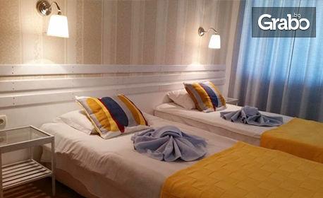 изображение за оферта На брега на морето в Созопол! 3 или 5 нощувки, от Хотел Лозите***