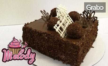Торта по избор - бяла еклерова или шоколадова, или бутикова торта с фирмено лого или снимка