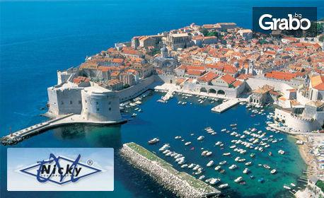 Вижте Гърция, Охрид и Адриатика - за 440лв на човек