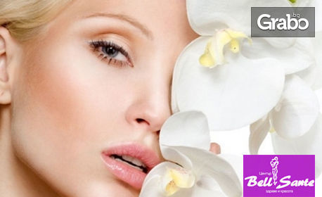 Почистване на лице с ултразвукова шпатула, плюс четков пилинг Zeitgard и безиглена мезотерапия