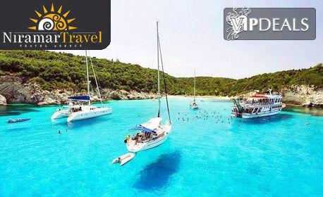 Почивка на остров Корфу! 7 нощувки закуски и вечери в Хотел Olympion Village 3*+, плюс транспорт