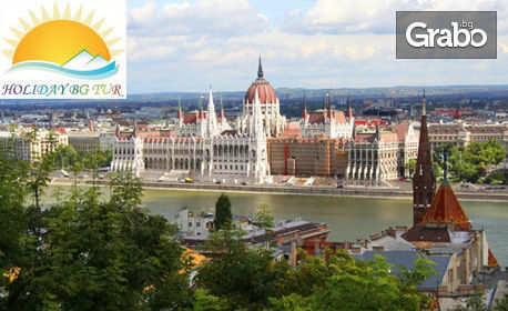 Есенна екскурзия до Будапеща, Прага и Виена! 4 нощувки със закуски, транспорт и възможност за посещение на Дрезден