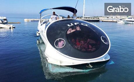 Двучасова морска разходка с високоскоростна яхта U.F.O., плюс напитка и посещение на мидена ферма