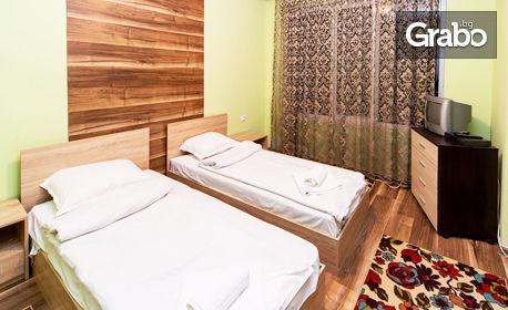 Летен релакс в Старозагорски минерални бани! Нощувка с възможност за закуска, обяд и вечеря
