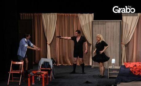 """Комедията """"Изневери в повече"""" на 29 Септември"""