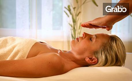 Релаксиращ масаж на цяло тяло с Рейки
