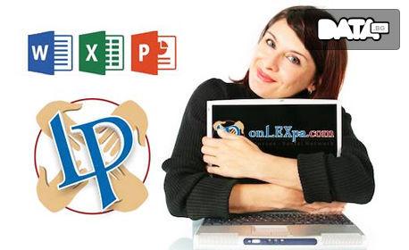 Научи се да работиш с Word, Excel и PowerPoint! Онлайн курс, плюс IQ тест
