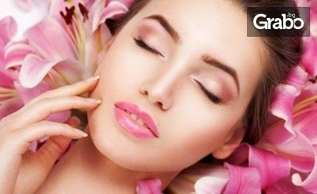 Терапия за лице с ултразвуков пилинг, радиочестотен лифтинг, хидратация и маска