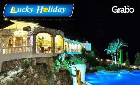 Ранни записвания за почивка в Кушадасъ! 7 нощувки на база Ultra All Inclusive в Labranda Ephesus Princess Premium*****