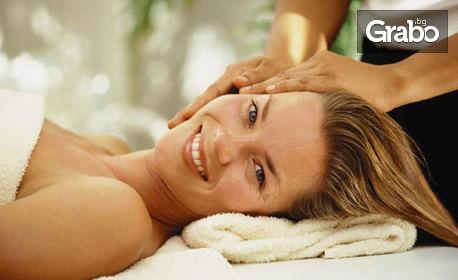 Лечебен болкоуспокояващ масаж с магнезиево олио на гръб, рамене и шия