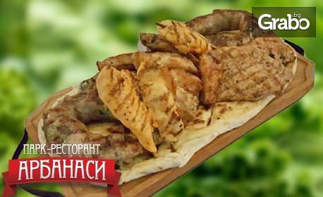 1850гр апетитно барбекю! Балканско плато с наденичка, свински каренца, пилешки крилца и шишчета, и пърленка