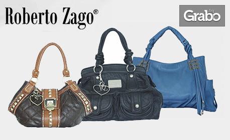 Модно предложение! Дамска чанта от еко кожа в цвят по избор