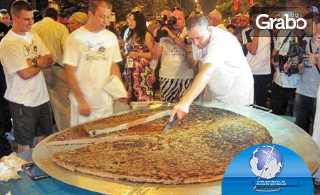 На фестивал на сръбската скара! Еднодневна екскурзия за Рощилиада в Лесковац - на 1.09