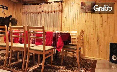 В Сапарева баня през Януари и Февруари! Нощувка със закуска за двама