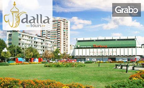 До Сърбия за Фестивала на сръбската скара! Екскурзия до Ниш, Лесковац, Дяволския град и Пирот с 1 нощувка със закуска и транспорт