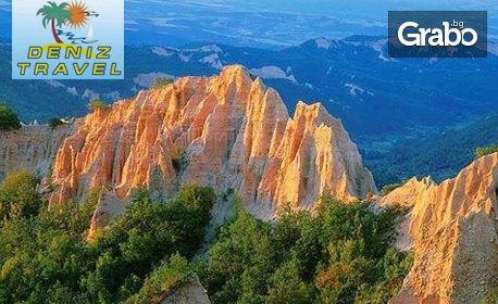 Еднодневна екскурзия до село Златолист, Мелник и Рупите на 26 Септември