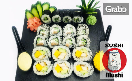 Суши сет с 22 хапки - хапни на място или вземи за вкъщи