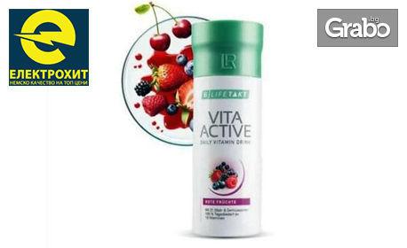 """Енергиен комплекс витамини Vita Аctive """"Червени плодове"""""""