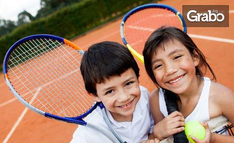 2 часа тенис на корт с треньор - за деца и възрастни