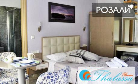 Морска почивка на о. Тасос! 3 или 5 нощувки за двама или четирима, в Скала Потамия - само на 70м от плажа
