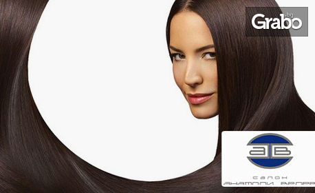 Свежа визия за есента! Терапия за коса за възстановяване и подхранване Orofluido, подстригване и сешоар