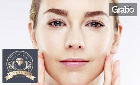 Почистване на лице с химичен пилинг, микродермабразио, кислородна терапия и ампула с хиалурон