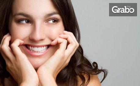 Почистване на зъбен камък с ултразвук и полиране, плюс преглед с интраорална камера и консултация