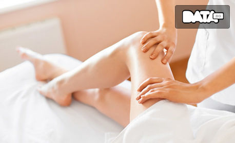Ръчен антицелулитен масаж на зона по избор