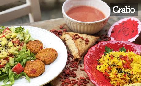 Здравословно меню! Супа, основно ястие и десерт - за консумация на място или за вкъщи