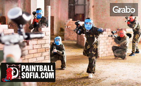 Пейнтбол игра за група до 8 участника с 800 топчета, екипировка и вода