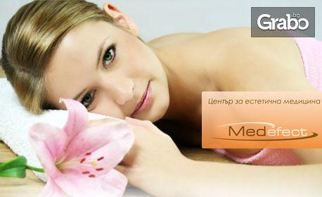 90% отстъпка за подмладяваща Elos терапия на лице, шия, деколте или ръце