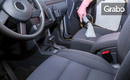 Комплексно VIP измиване на автомобил и почистване и дезинфекция на въздуховодите, плюс вкусен сандвич и кафе
