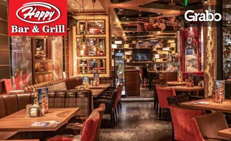 Суши сет от Новото меню на Happy Bar & Grill! Нинджа комбо с 20 хапки