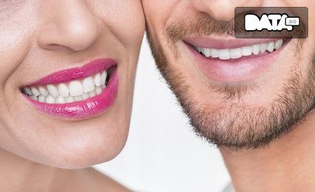Избелване на зъби с LED лампа, почистване на зъбен камък с ултразвук и полиране, плюс обстоен преглед