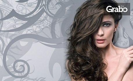 Масажно измиване на коса, маска и оформяне на прическа - без или със подстригване