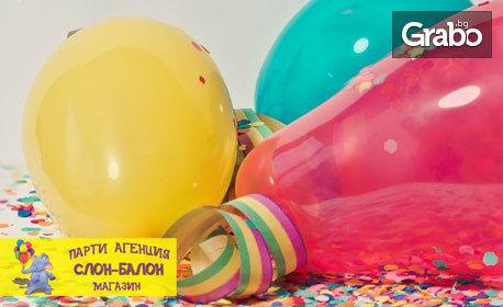"""30 едноцветни балона или 20 балона с надпис """"Моят абитуриентски бал"""""""
