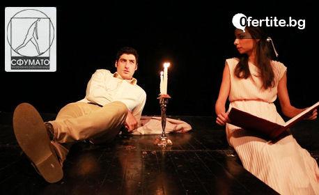 """Спектакълът """"Стъклената менажерия"""" на 14 Октомври"""