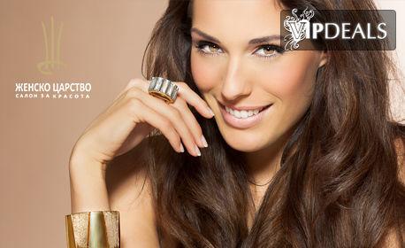 Полиране на коса, плюс възстановяваща терапия с арганова преса и ампула с арган или кератин