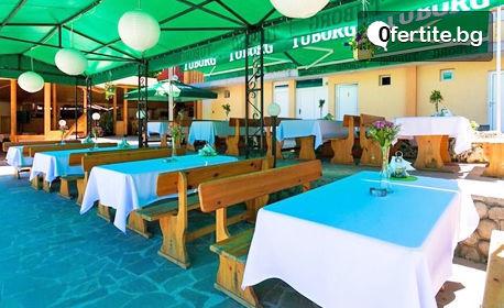Почивка в полите на Родопите! Нощувка с възможност за закуска и вечеря, плюс басейн - край Пазарджик